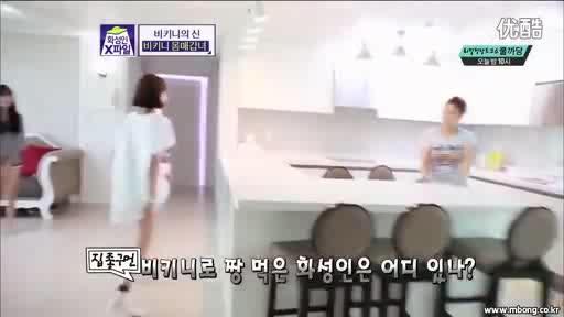 韩国美女李研允Lee.Yeon.Yoon居家比基尼写真