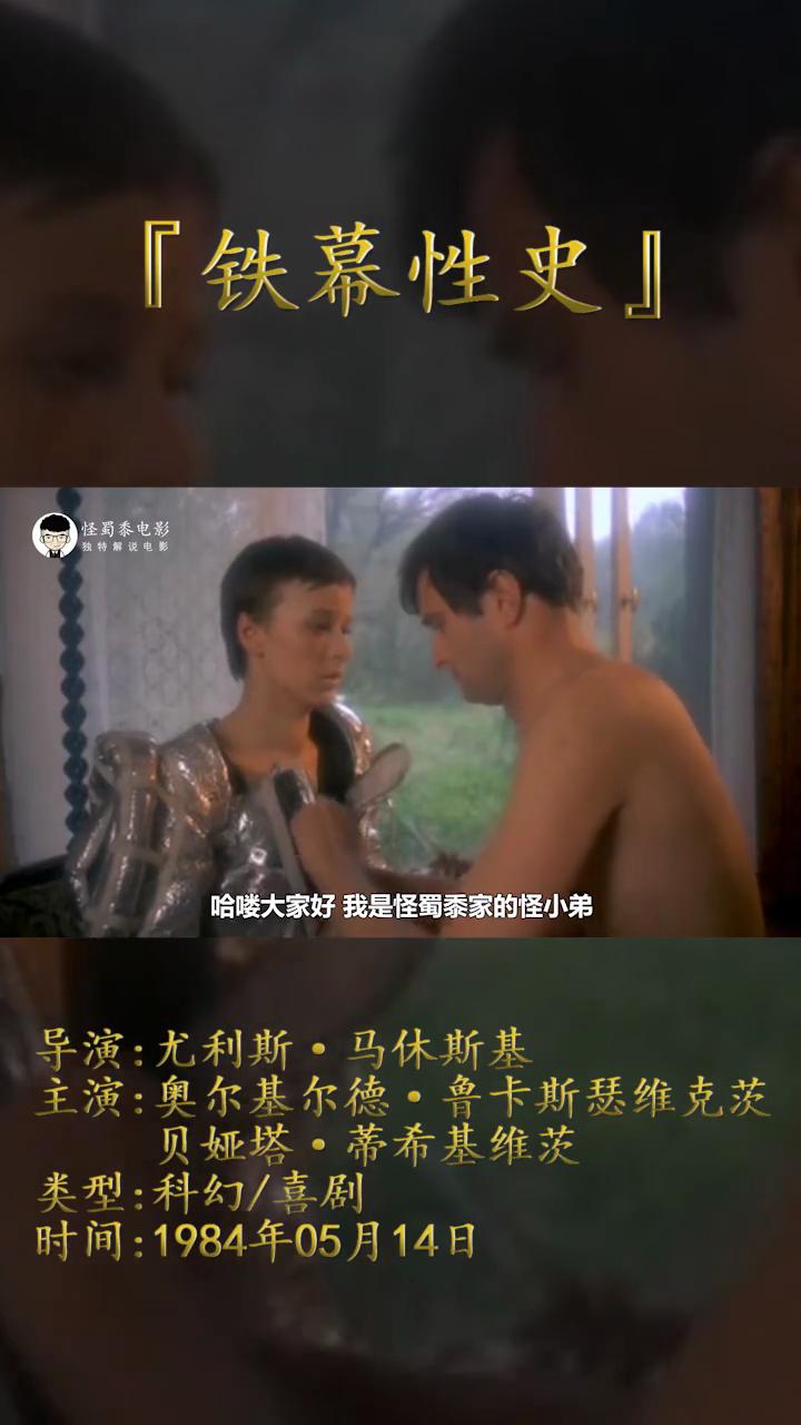 """#影视#两个男人被冷冻活到了56年后,醒过来却发现地球变成了""""女儿国"""""""