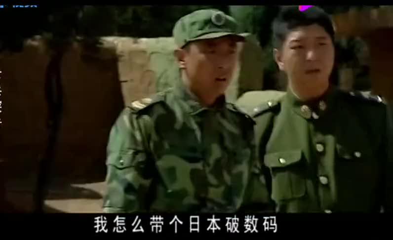 #影视烩#士兵突击_许三多站岗被首长看见,首长顿时惊了_作品啊,太美啦