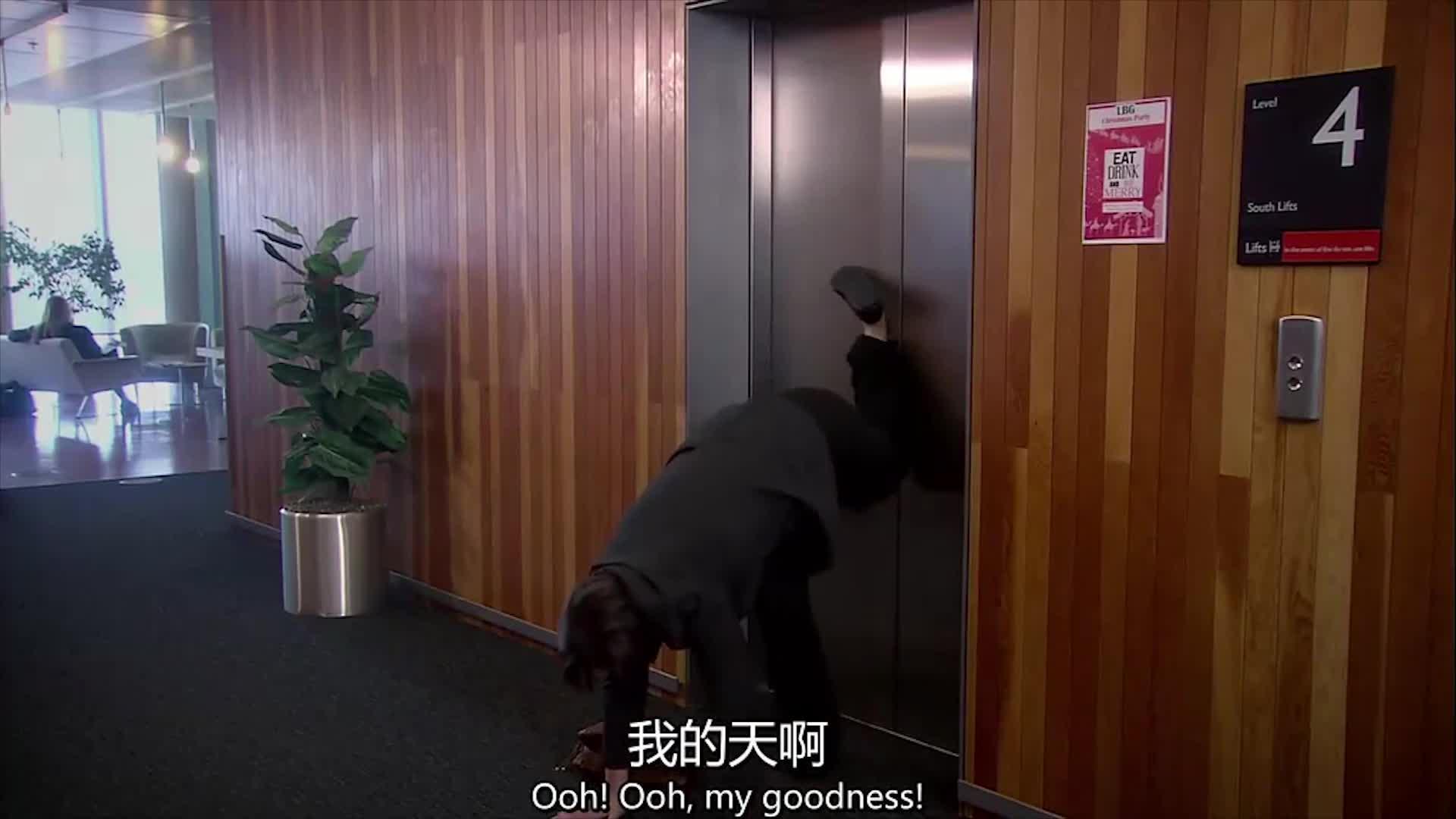 女子第一天上班,被电梯撕坏裤子,同事很友善