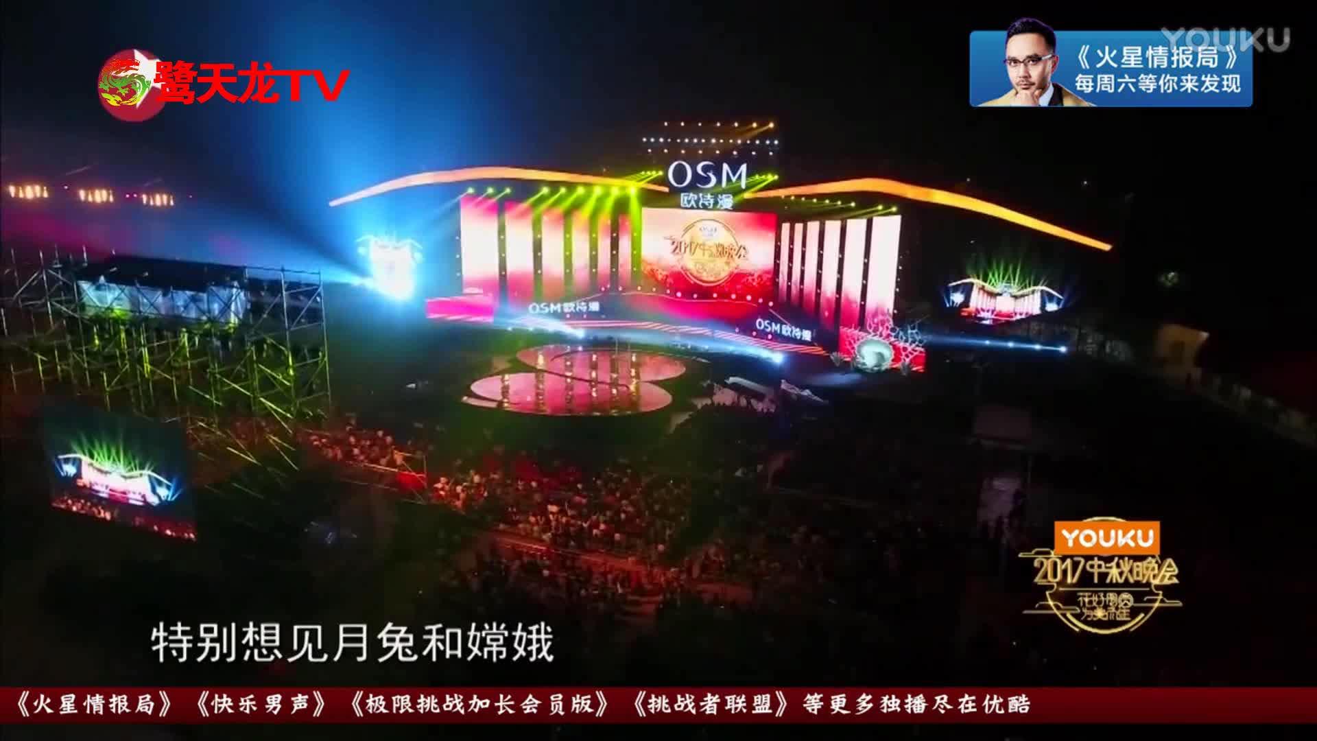 2017东方卫视中秋最美傅琰东近景魔术《神奇一刻》