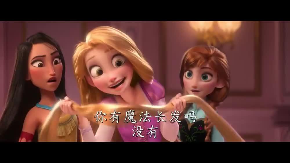 迪士尼公主汇聚一堂 星战漫威一个都不能少