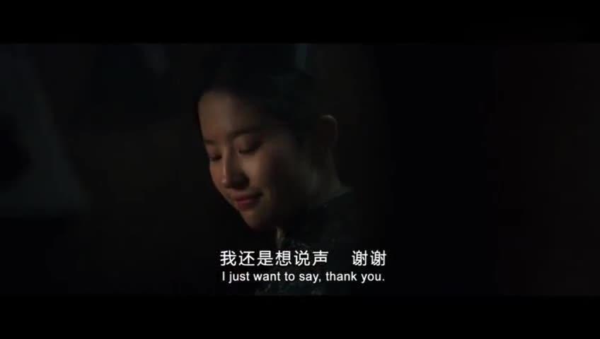 刘亦菲《烽火芳菲》