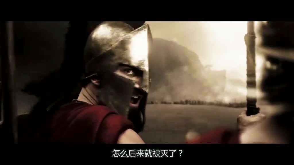 #电影#《斯巴达300勇士》完结部分