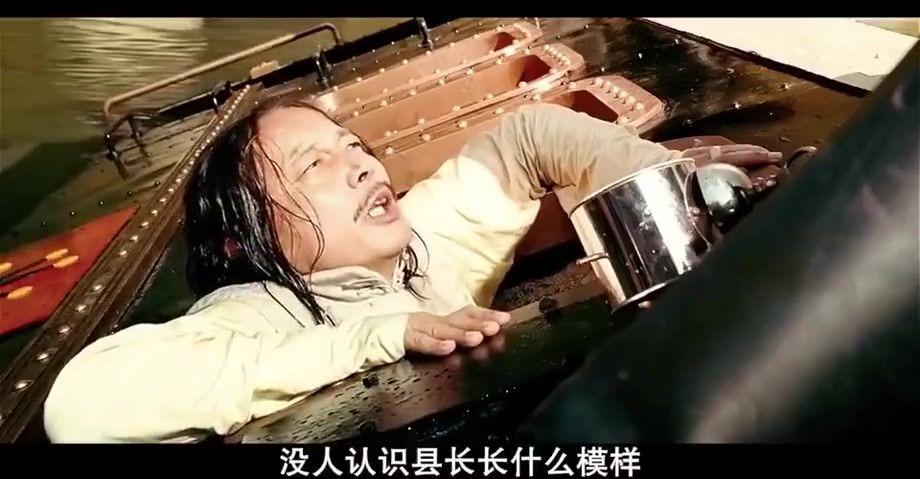 #追剧不能停#我吃着火锅唱着歌,突然就被马匪给劫了