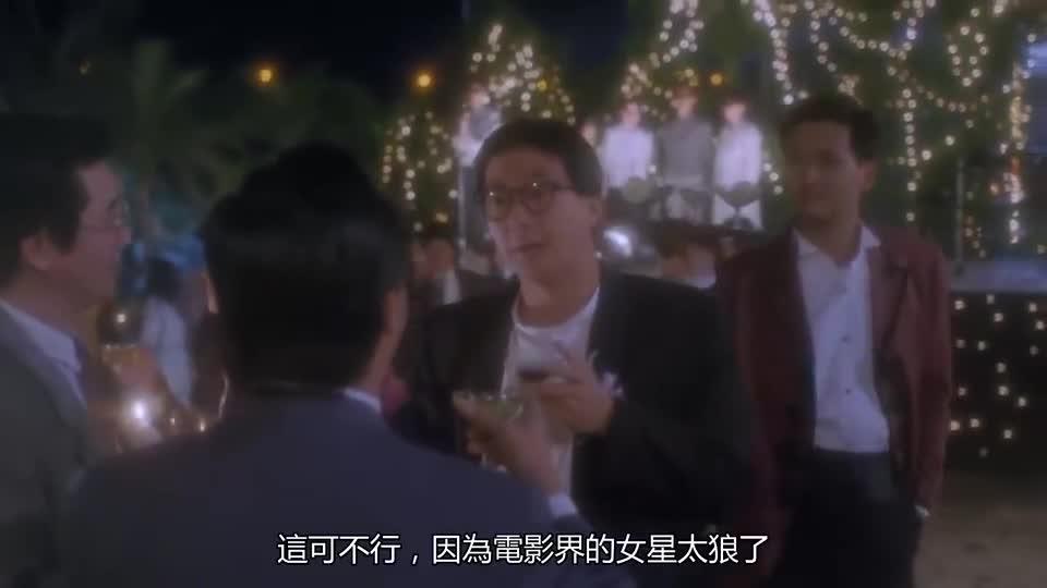 #电影迷的修养#比《西虹市首富》还讽刺!土豪讽刺穷小伙,却不知小伙是香港首富