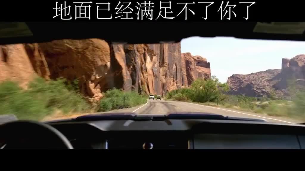 #经典看电影#你见过上天的汽车吗