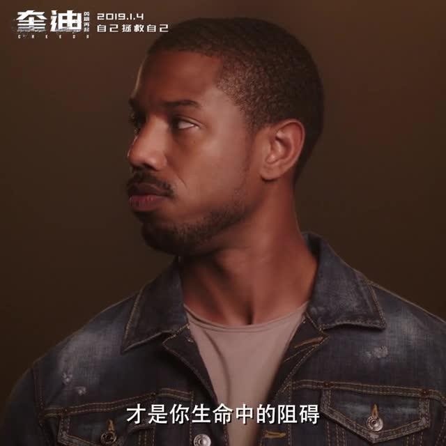 奎迪:英雄再起奎迪主创为中国影迷定制的48秒走心解读