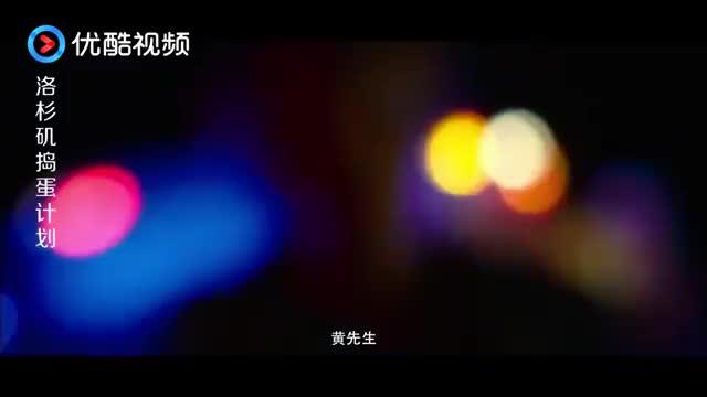 #经典看电影#美国警官开口就是天津话,犯人都给听蒙圈了,还以为是天津人呢!