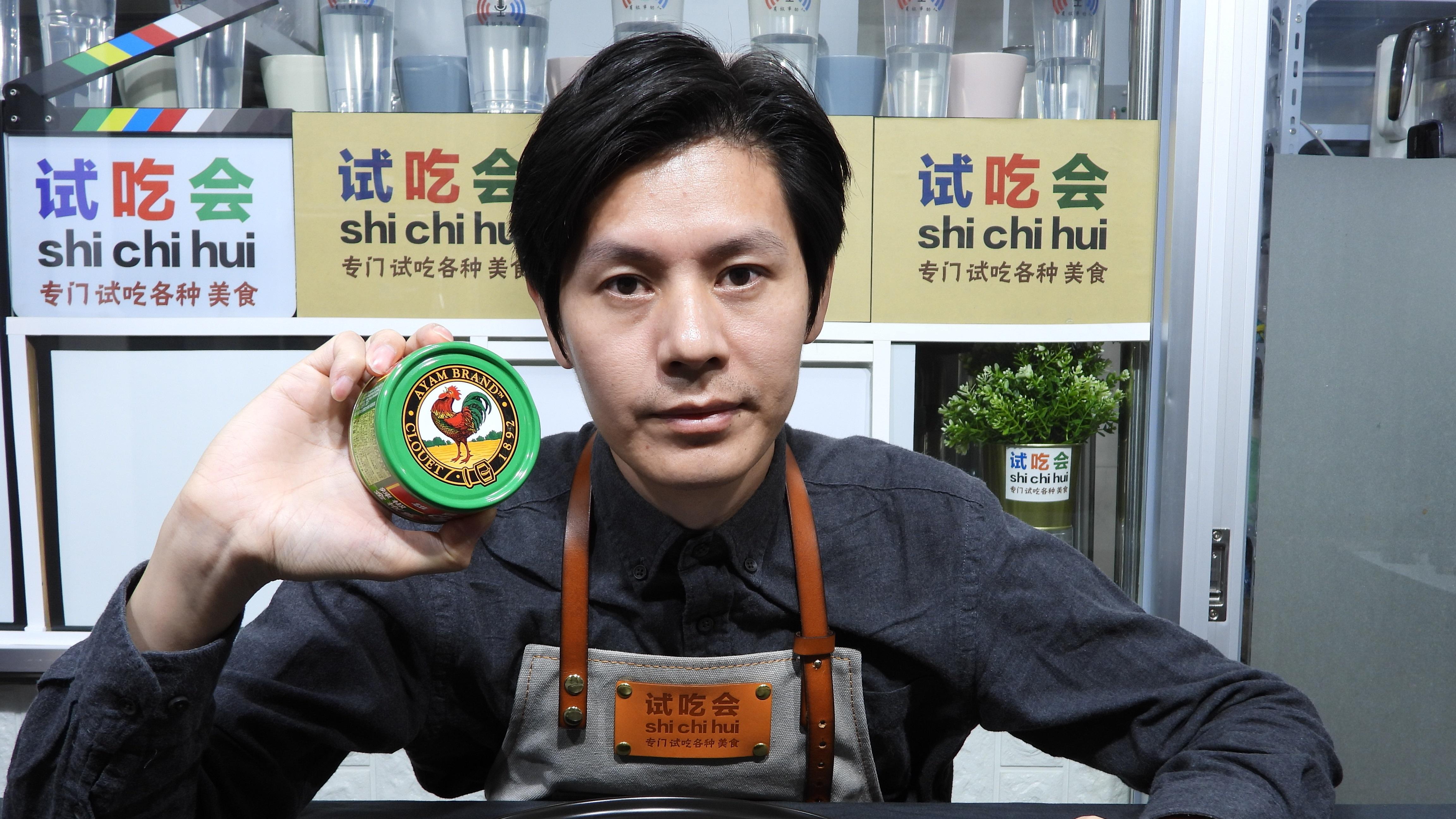 #试吃#试吃泰国雄鸡标辣椒金枪鱼