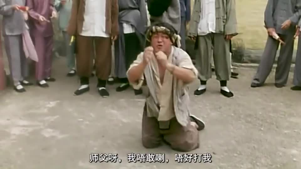 #经典看电影#谭咏麟这版开了外挂的黄飞鸿,佛山无影脚的功力远超李连杰赵文卓