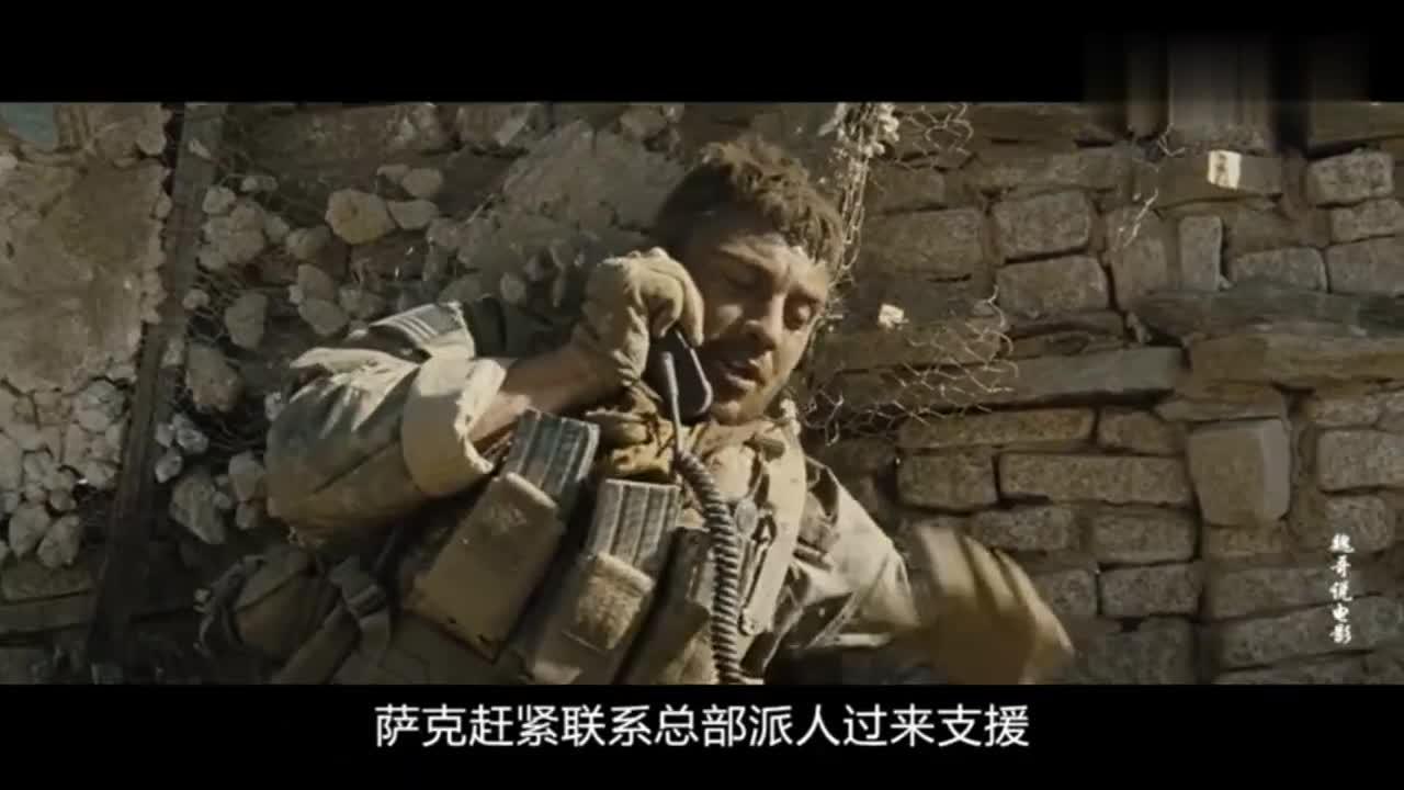 #影视#魏哥说电影,几分钟看完狙击手电影《生死之墙》