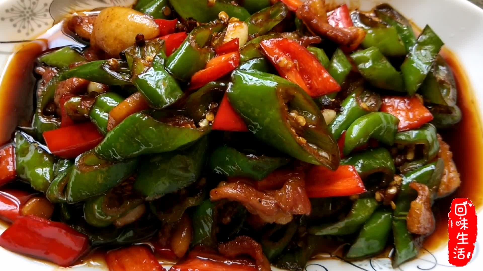 #舌尖上的美食# 青椒炒肉家常做法,媳妇吃了连连夸赞,一下多给100块零花钱