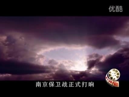 #南京大屠杀#惨烈的南京大屠杀保卫战(上)