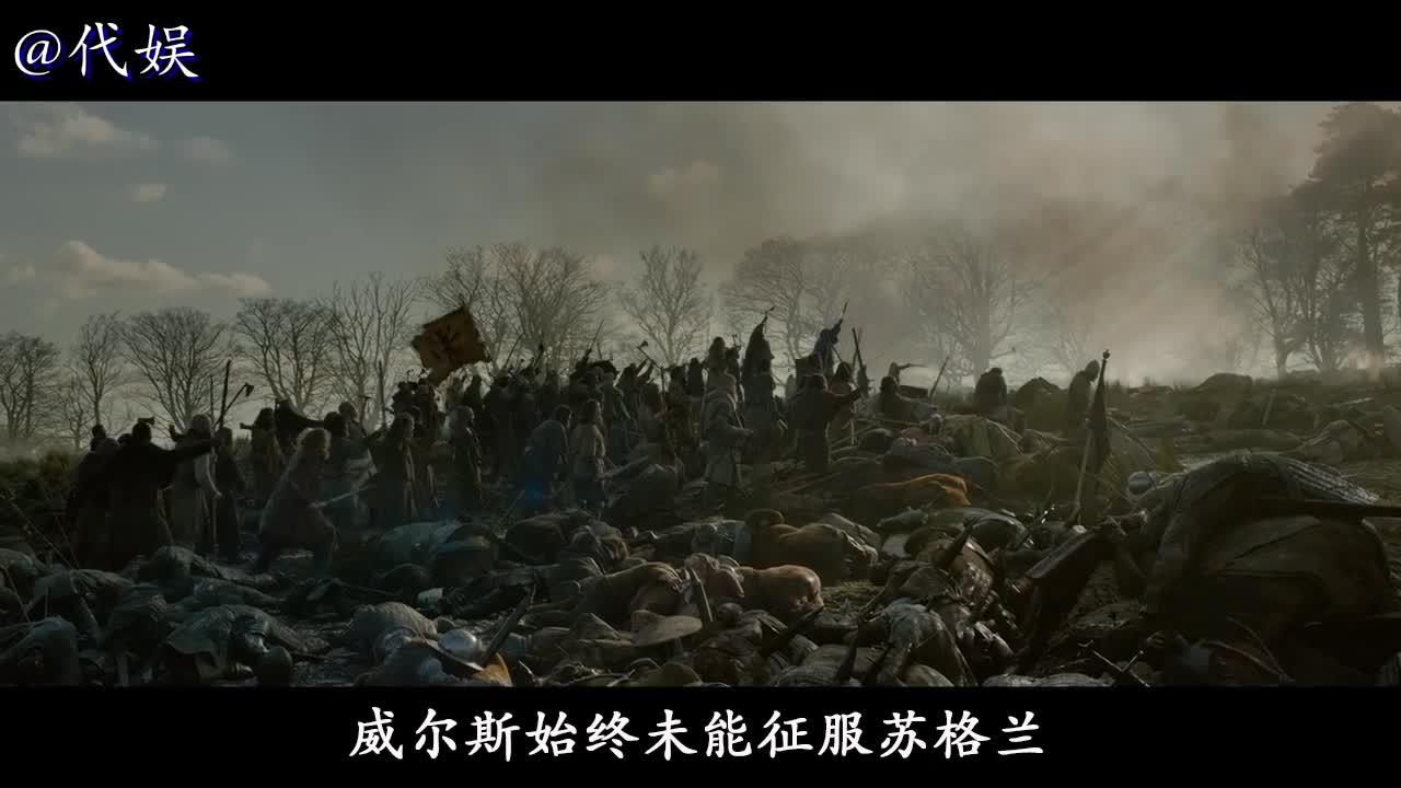 真实历史改编电影,末路国王仅靠几十个士兵,征服英格兰