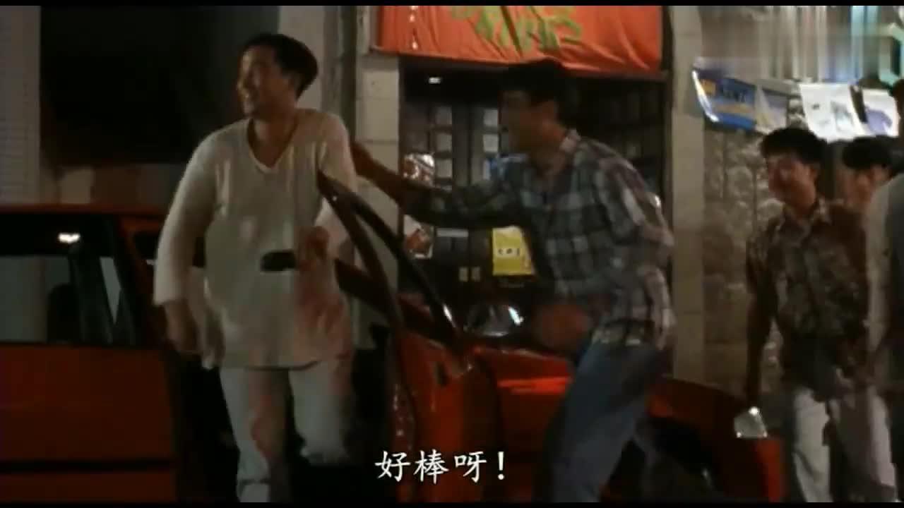 #醉生梦死之湾仔之虎#任达华主演的香港经典黑帮电影《醉生梦死之湾仔之虎》