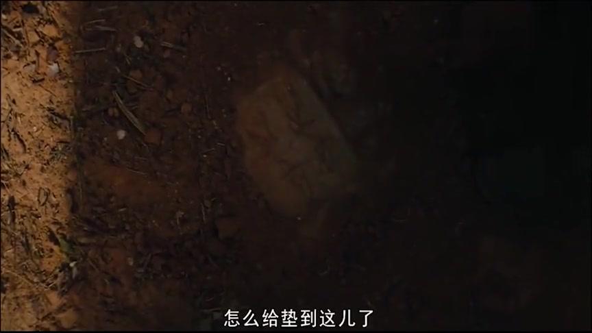 """#追剧不能停#龙岭迷窟逃出追击,却陷入""""龙岭迷窟"""",一波未平一波又起"""