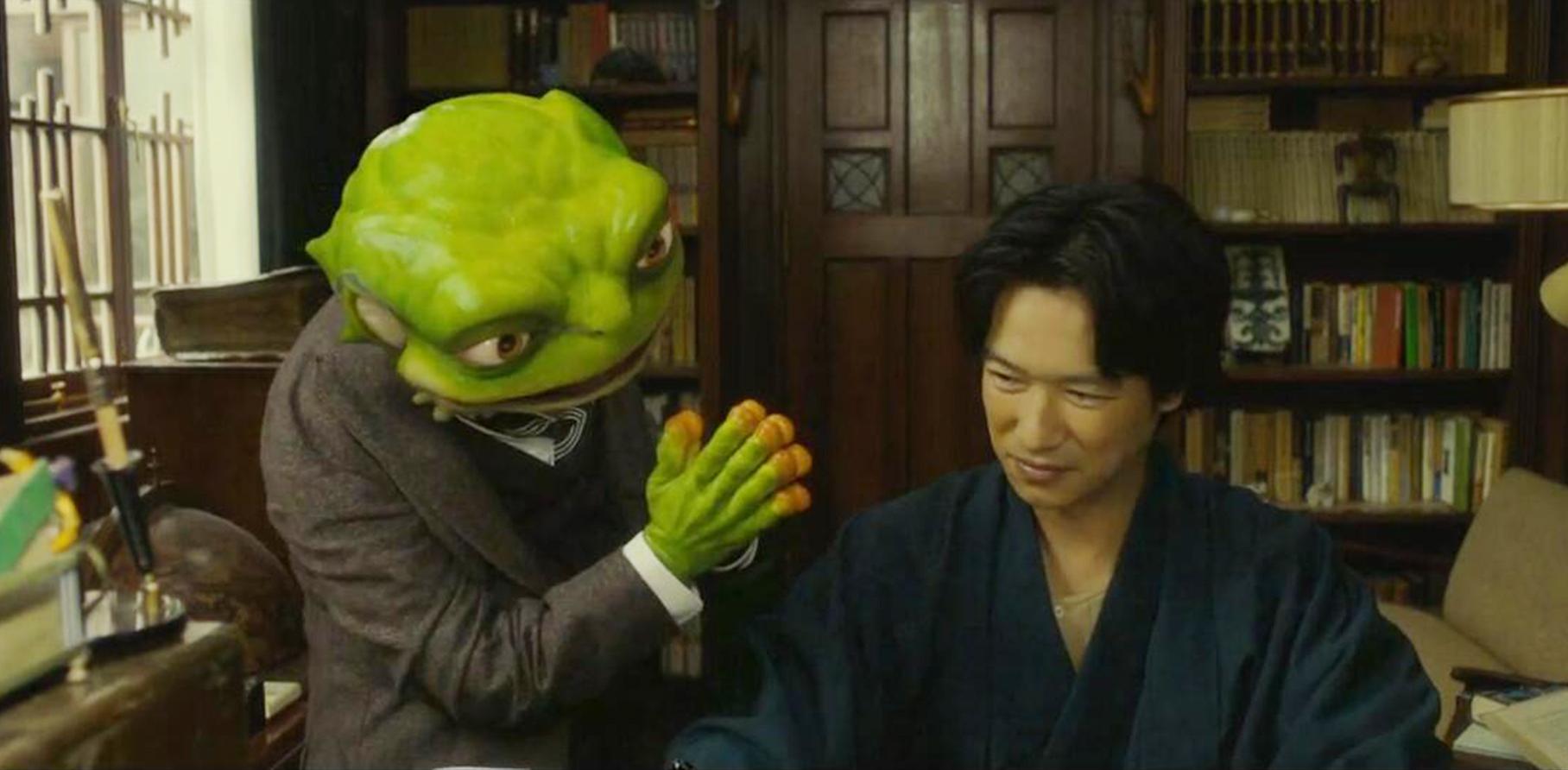 #惊悚看电影#作家的好友得病去世,为了能留在人间,甘愿成为一只大青蛙