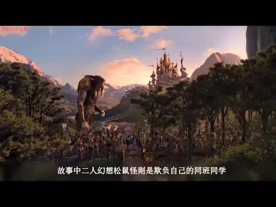 #影视#标题:仙境之桥-7完