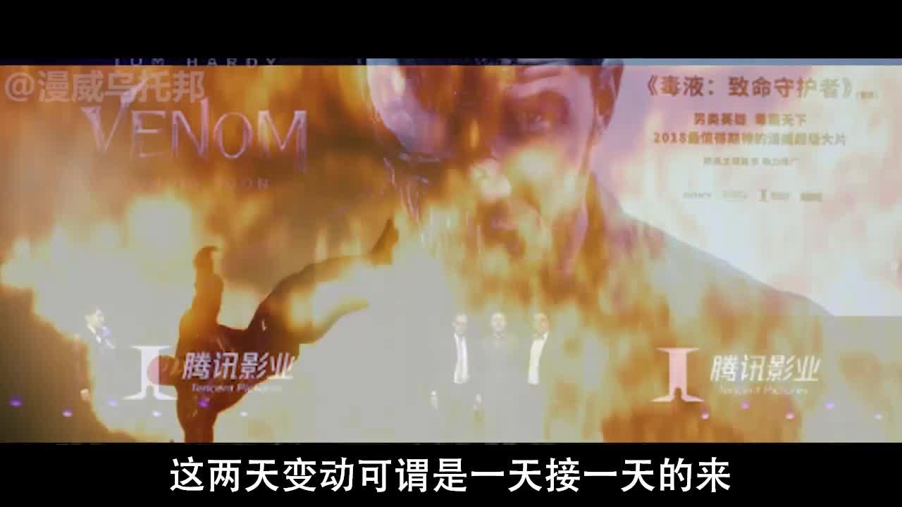 """#电影最前线#漫威大名鼎鼎的""""牌皇"""",扑克牌就是他的武器,独立电影即将出现"""