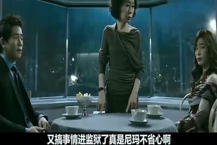 #《金钱之味》#3分钟看完韩国伦理电影《金钱之味》真是有钱就变坏的男人