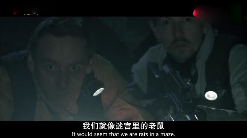 队长手下被杀死,而大咖却丝毫不在意只盯着古物,队长怒怼韦兰德