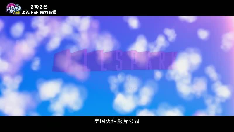 """《小马宝莉大电影》""""奇幻之旅""""预告 六只小马上天下海"""