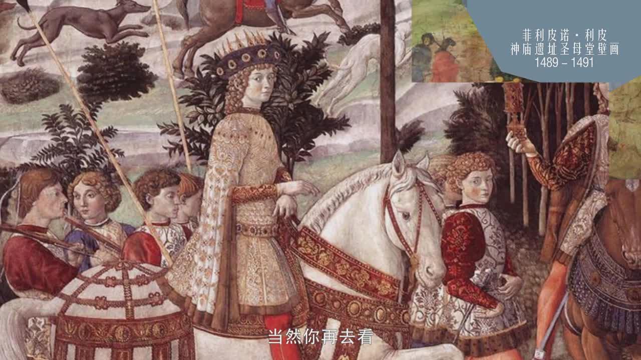 这个女王骑着白马,画的真的太有神了?