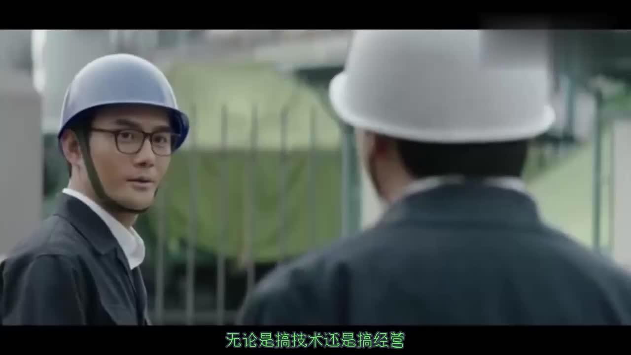 #杨巡#《大江大河2》梁思申回归!杨巡逆袭,戴凤娇却后悔嫁入豪门了