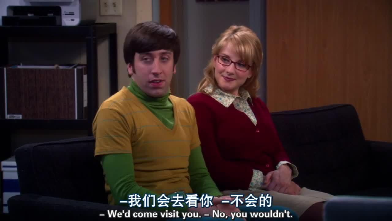 如果一个金发美女陪着两个男生在办公室加班会怎样?结果尴尬了