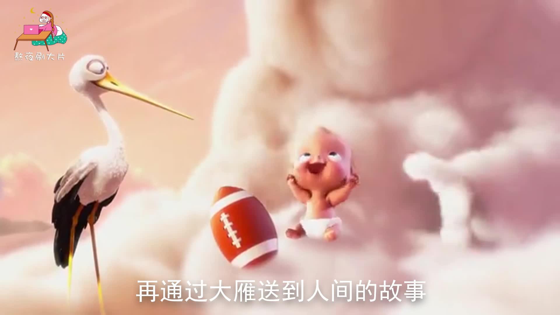 #追剧不能停#几分钟看高分动画《暴力云与送子鹳》