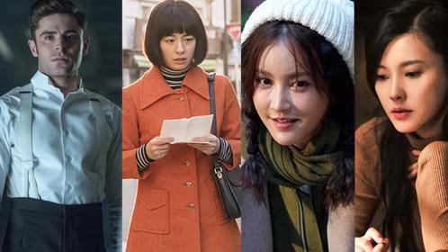 #羞羞的电影#除了大年初一!春节档还有哪些不可错过的影片