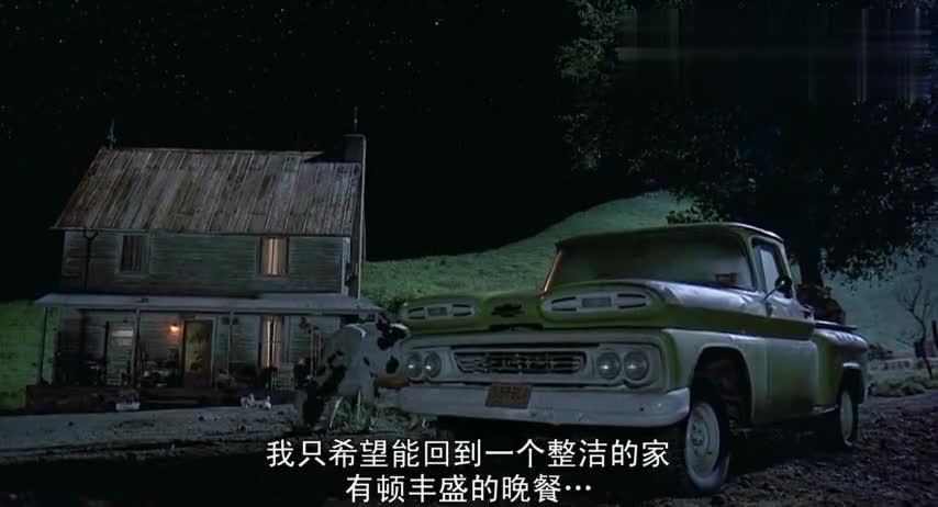 #电影最前线#神秘UFO从天而降,砸坏农夫卡车,外星人穿上农夫的皮假扮