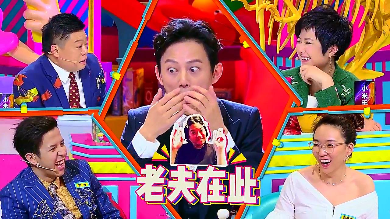 奇葩说:何老师出来讲笑话,真的很好奇是哪个女明星喜欢高晓松?