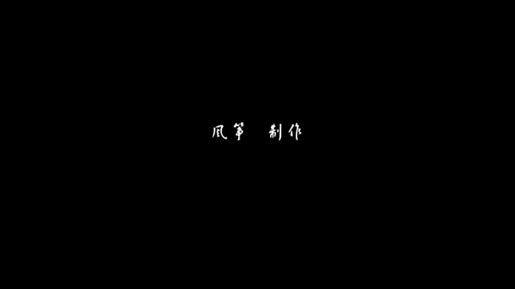 翩若惊鸿影——佟丽娅古装舞蹈集锦