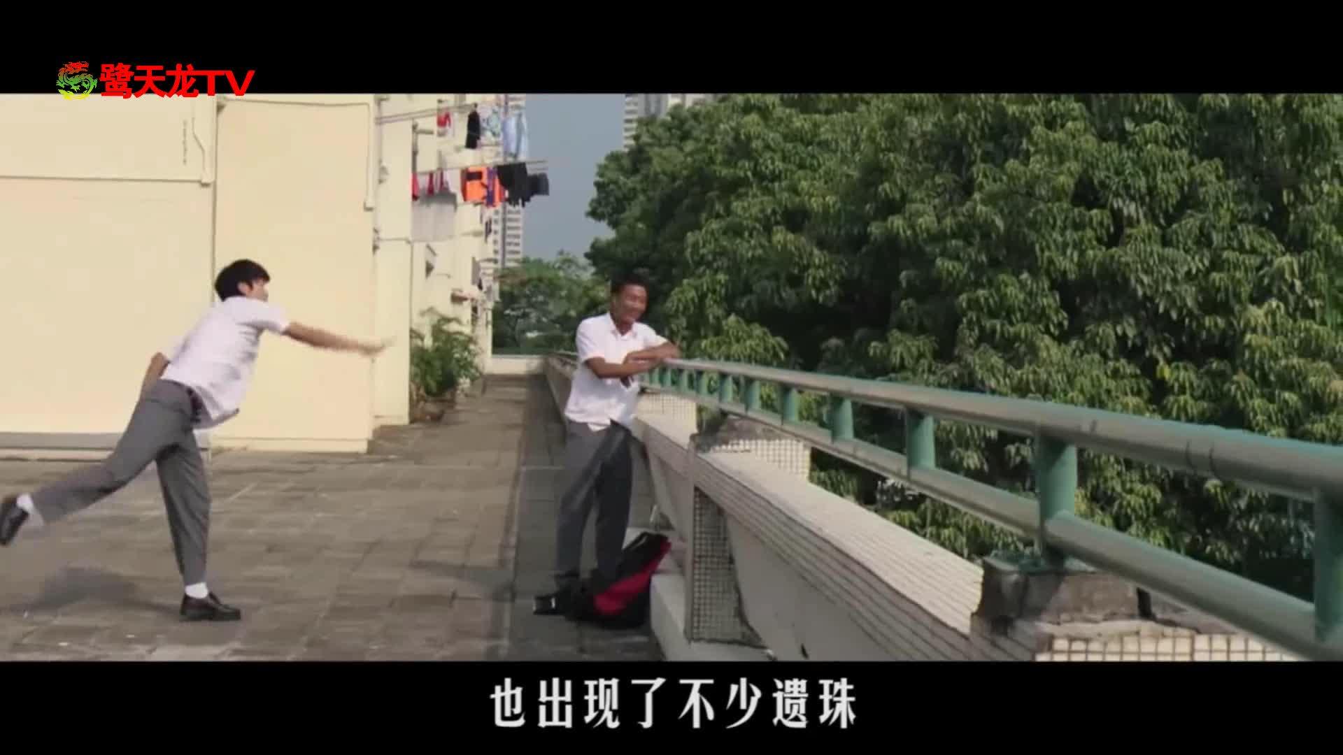 金像奖遗珠 余文乐周冬雨演技爆发