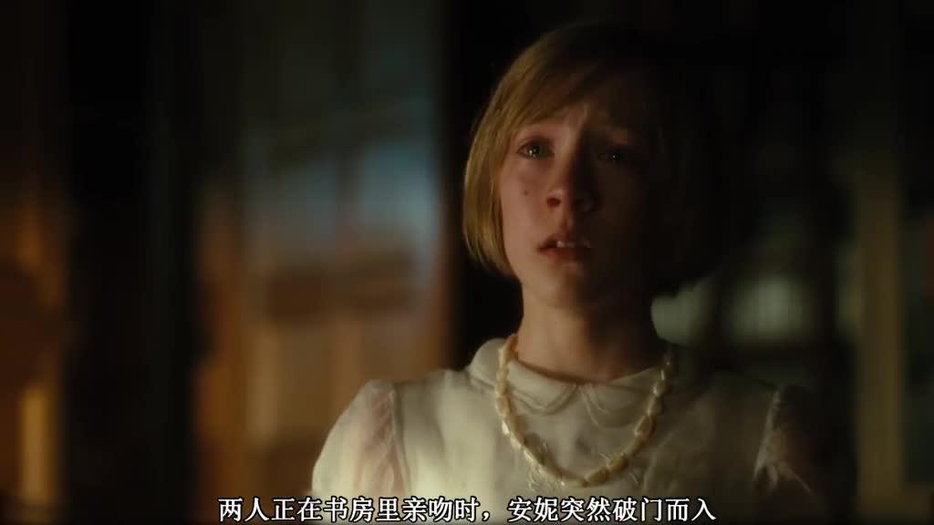 #电影#《赎罪》电影解说0254