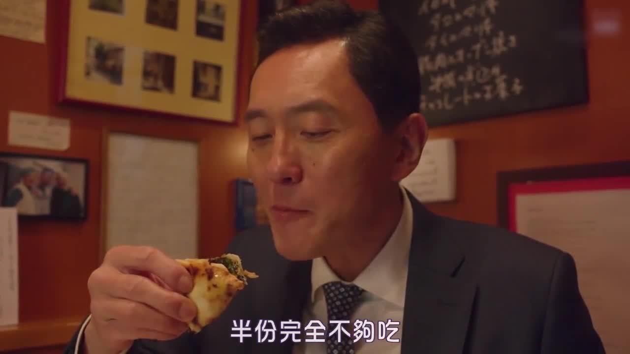 井之头五郎美食家,吃完闻到香味
