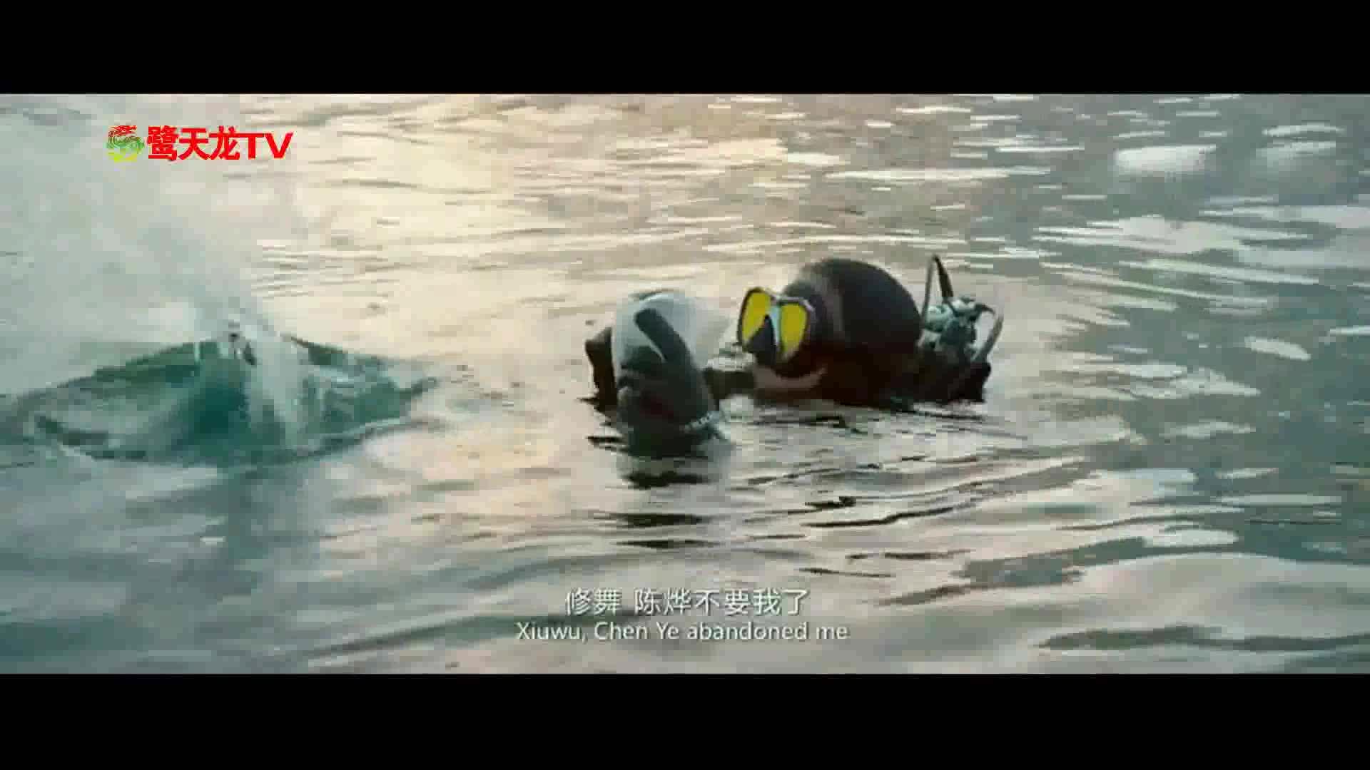 《女汉子真爱公式》片段:赵丽颖沙滩飞踹张翰