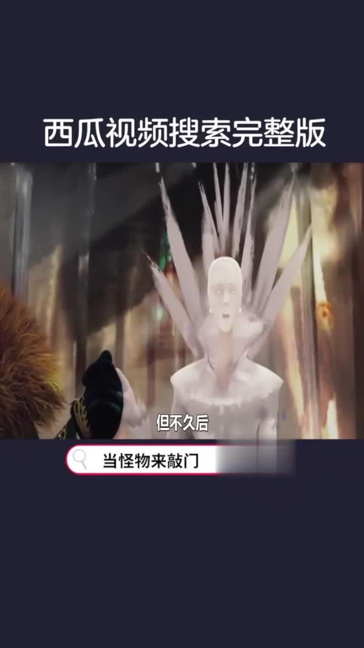 #影视#超感人奇幻电影《当怪物来敲门》(中)