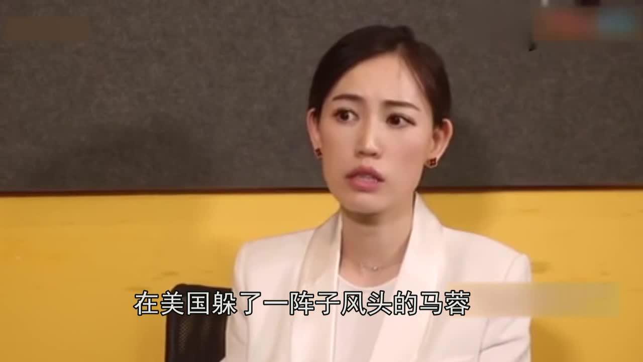 #娱乐 #马蓉深夜开豪车出故障,发文向网友求助,结果反被举报
