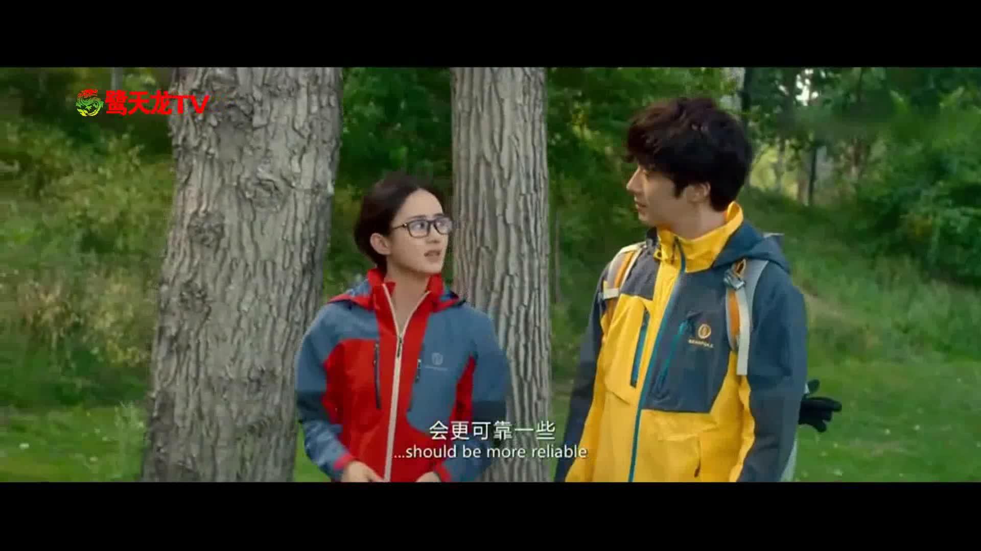 《女汉子真爱公式》片段:赵丽颖生日和丁一宇一起跳伞