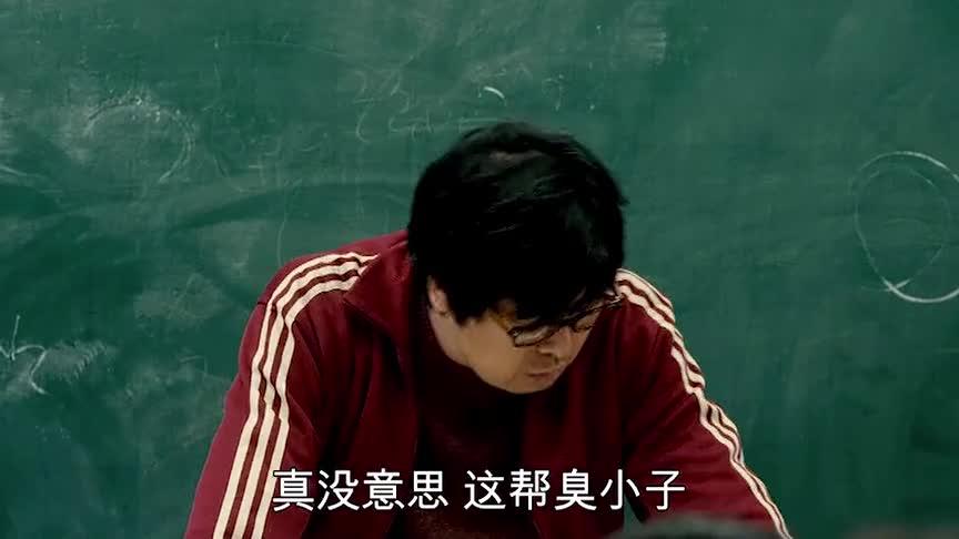 少年菀得:这样的老师还算是老师吗,一点不把学生当回事!