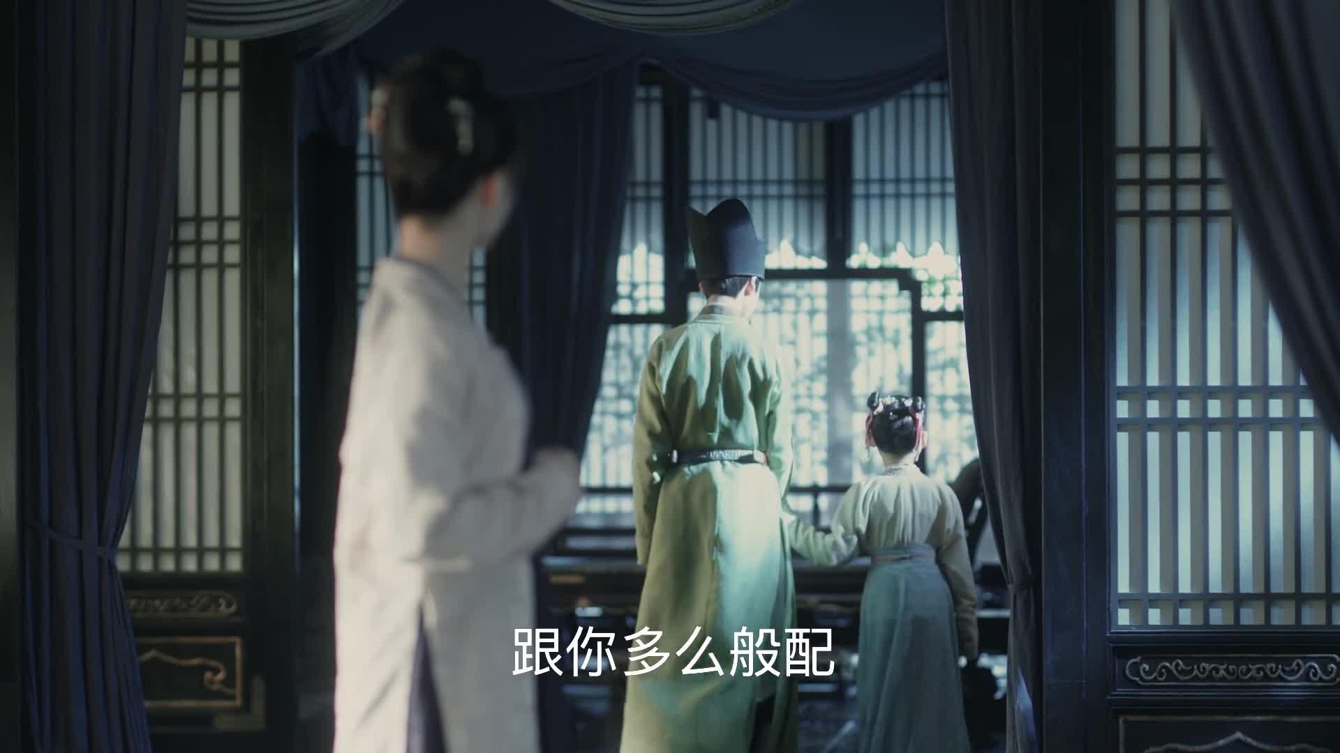 """#追剧不能停#《清平乐》徽柔情话大爆击:一声""""哥哥""""酥炸天"""