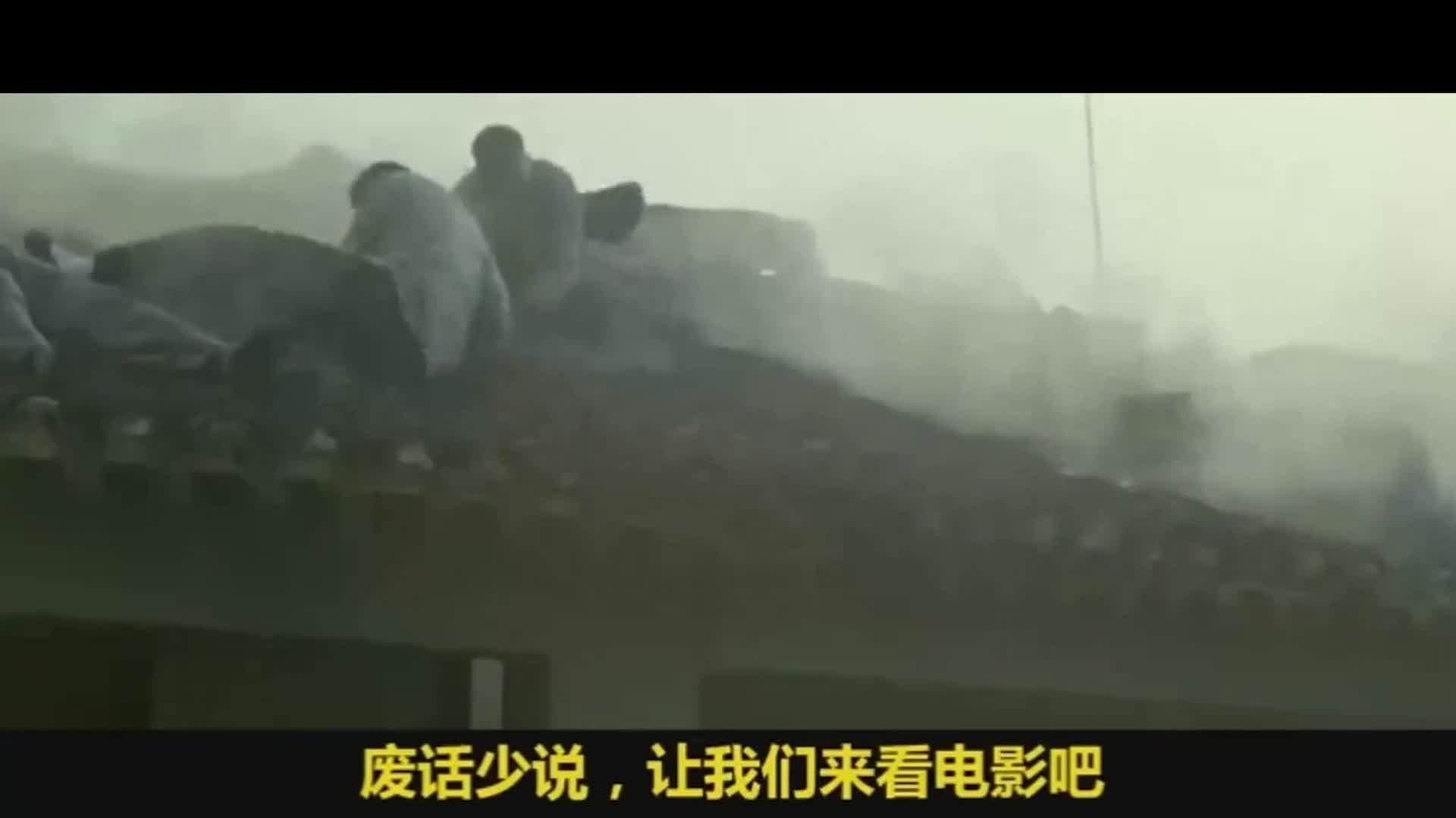 #经典看电影#一部孩子的视角揭露日军烧杀淫掠,无恶不作的电影,勿忘国耻!