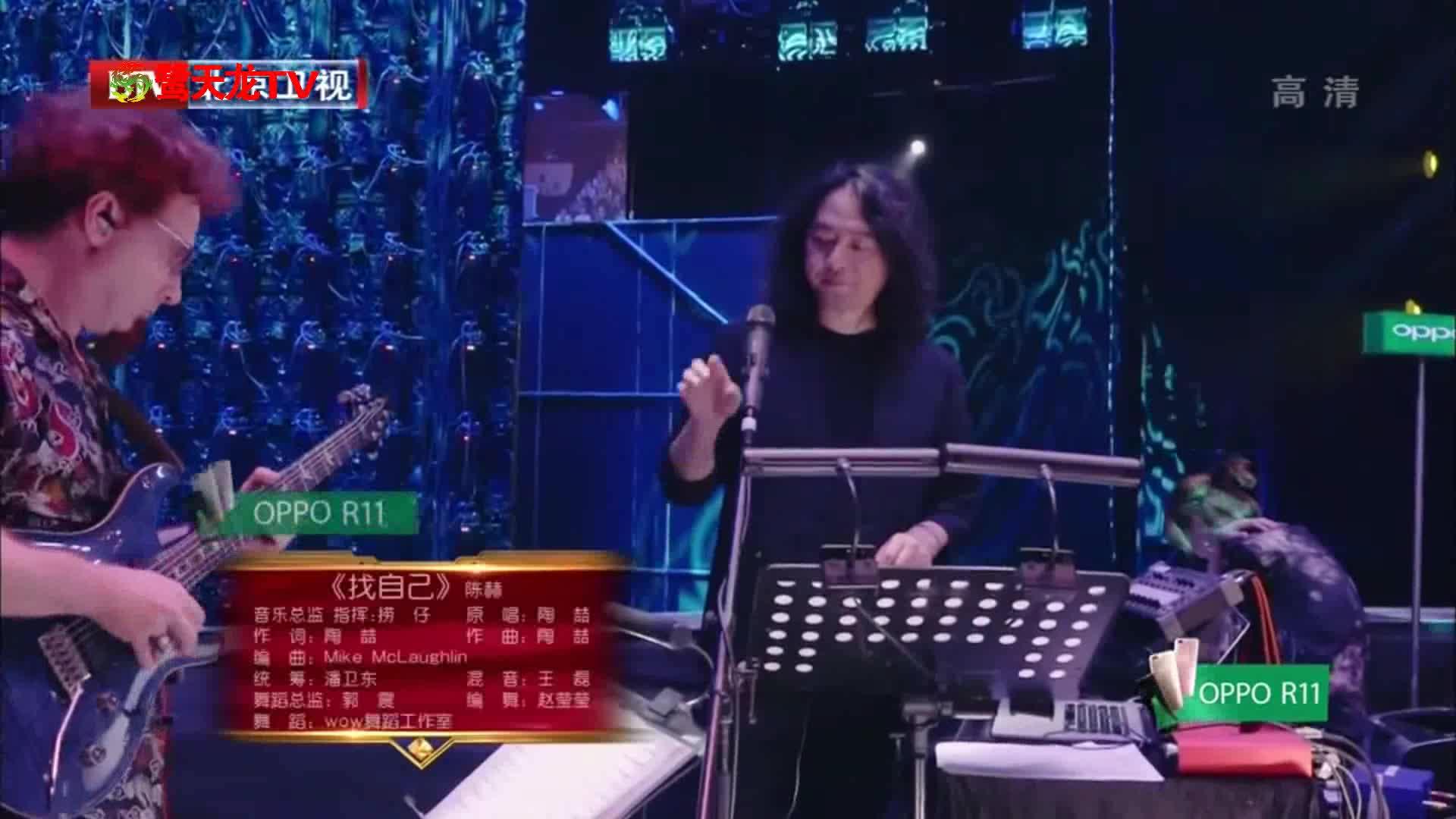 跨界歌王陈赫一首《找自己》表现的淋漓尽致,嗨翻全场!