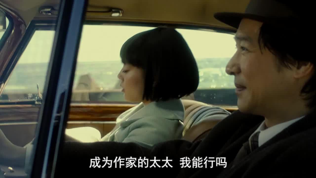 新婚旅程结束,女主与老师回到家乡,开车经过公园