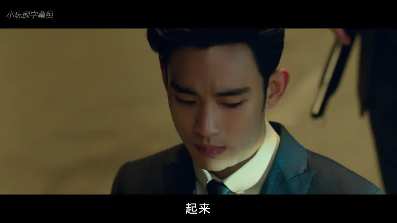 曹元根带走了宥华,让泰英找出是谁把他害成这样的