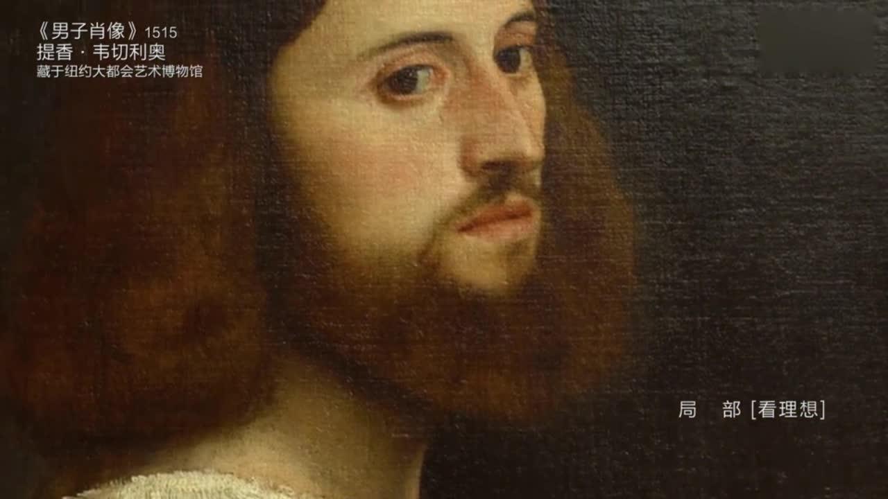 这个小伙画的真清秀,这么像个漂亮女人?