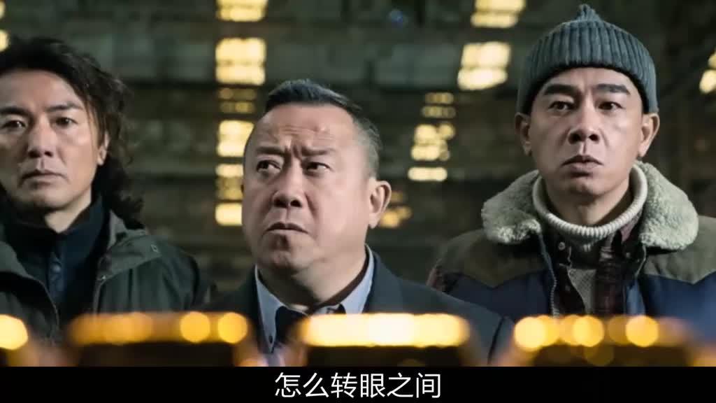 一部香港动作大片《黄金兄弟》,由古惑仔原班人马主演,不得不看
